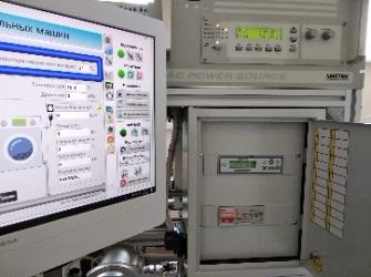 Автоматизированный комплекс для испытаний стиральных, посудомоечных и сушильных машин