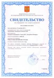 Частотомер ЧЗ-87