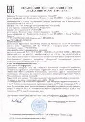 С1-127 ЖКИ М
