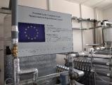 Автоматизированный комплекс технологической подготовки воды