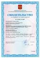 Прибор комбинированный РКС-107/1